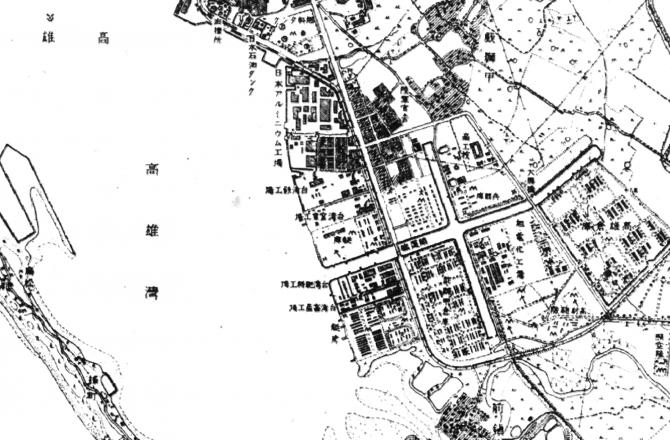日治時期戲獅甲工業區的建立